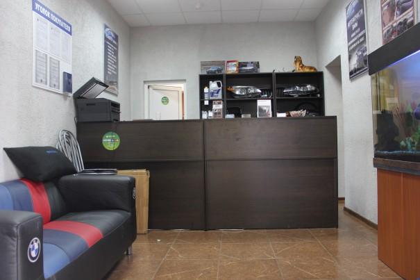 Офис разборки БМВ