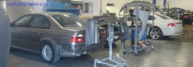 Разбор BMW